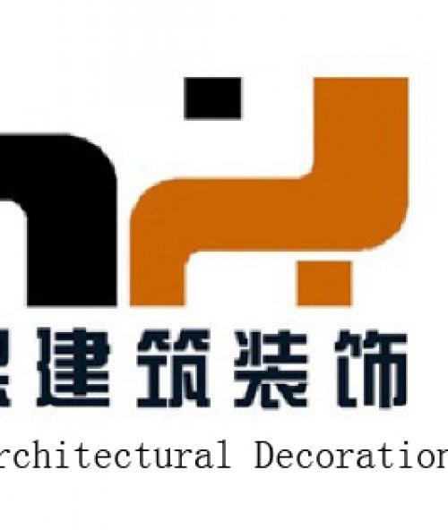 陕西恒熙建筑装饰工程有限公司