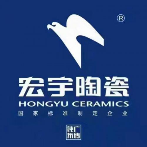 广东宏宇陶瓷宝鸡营销公司