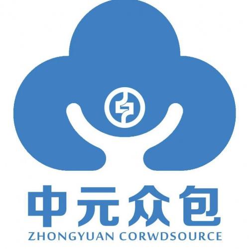 陕西中元众包网络科技有限公司