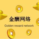 宝鸡市金台区金酬前程网络技术服务部