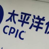 中国太平洋人寿保险股份有限公司宝鸡市高新开发区支公