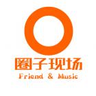 宝鸡高新开发区圈子音乐俱乐部