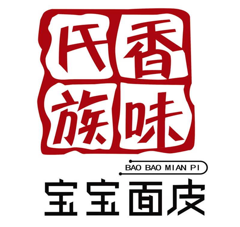 宝鸡市香味氏族餐饮文化管理股份有限公司