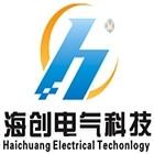 宝鸡海创电气科技有限公司