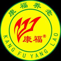 庆阳康乐福养老服务有限责任公司宝鸡分公司