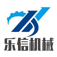 陕西乐信机械制造有限公司